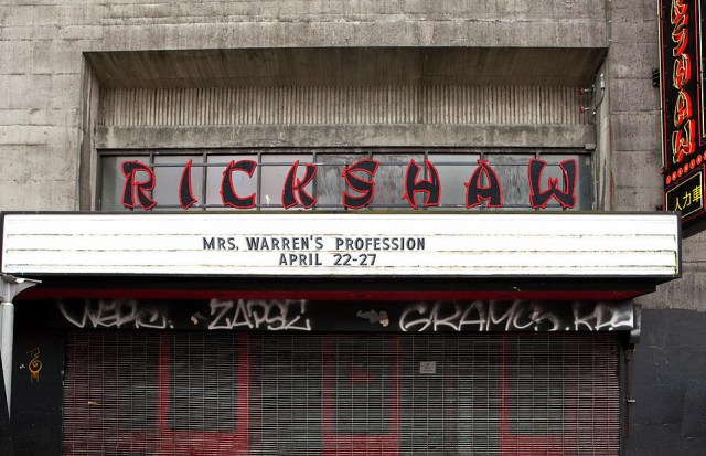 """The Rickshaw Theatre on Hastings Street in Vancouver"" Photo credit: Kaarina Venalainen"
