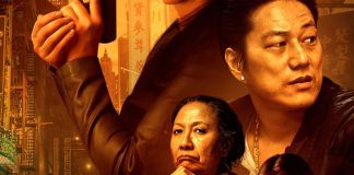 Snakehead (2021) Movie Poster New