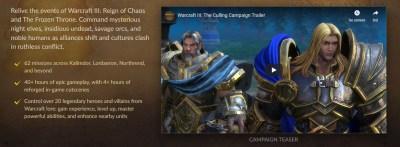 Fra det offisielle nettstedet slik det er i skrivende stund: Her reklamerer Blizzard fortsatt med en trailer som gir inntrykk av at mellomsekvensene har blitt kraftig oppgradert.