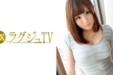 ラグジュTV 105