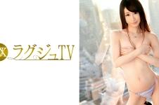 ラグジュTV 234