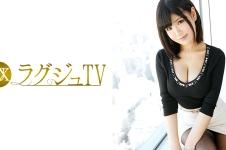 ラグジュTV 233