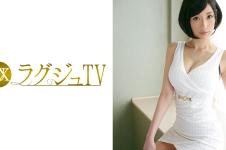 ラグジュTV 296