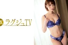 ラグジュTV 648