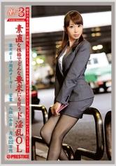 働くオンナ3 Vol.02