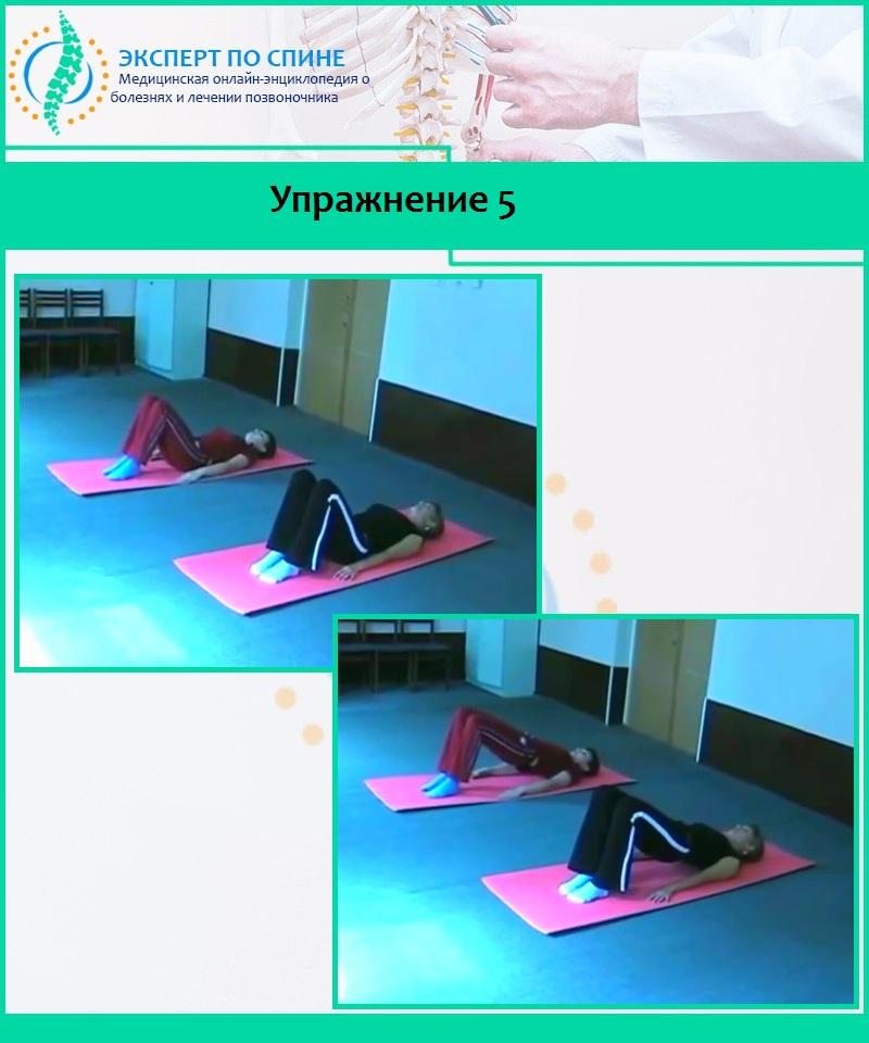 pasirinkite hipertenzijos simuliatorių)