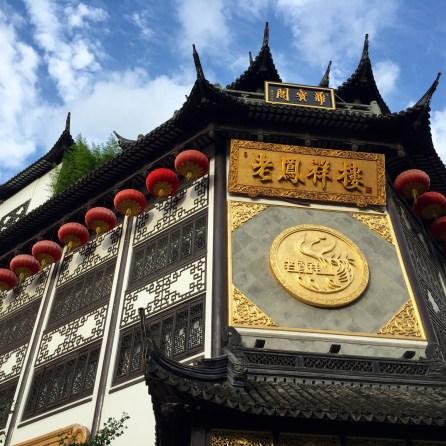 disney-china-trip-yuyuan-old-town