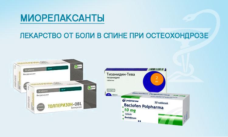 gyógyszer osteochondrozisra a ízületek és vese ízületi betegségei