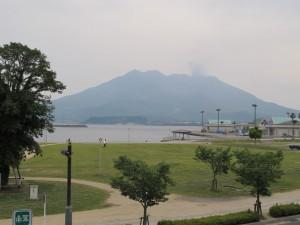 Kagoshima volcano