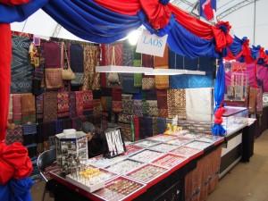 Khon Kaen Silk Festival