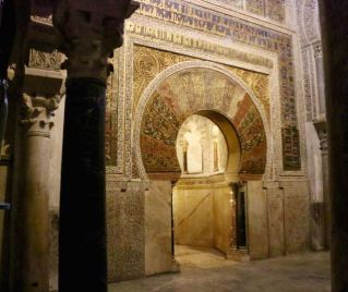 the mihrab where the imam or caliph led the prayers