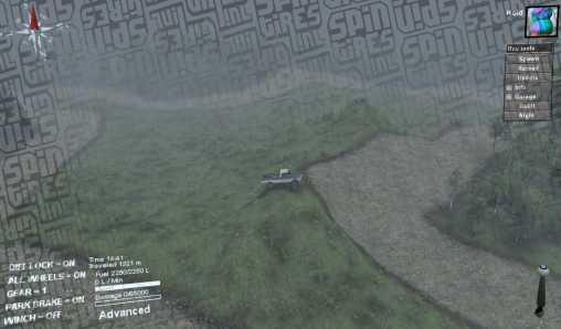 Swampoodle - Race Track