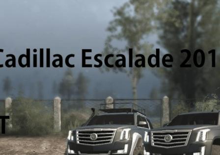Cadillac-Escalade-2016-v1-4