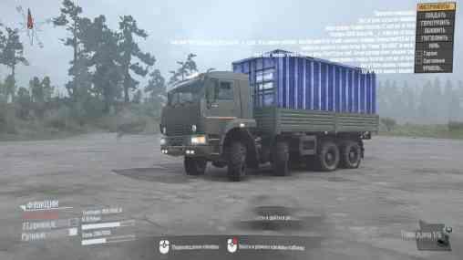 Kamaz-65225-truck-v181018-2