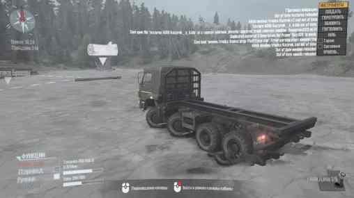 Kamaz-65225-truck-v181018-3