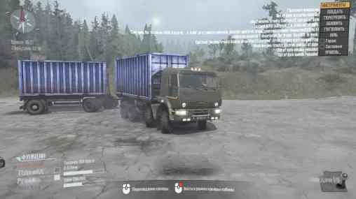 Kamaz-65225-truck-v181018-4