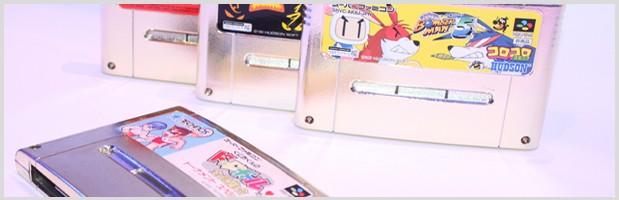 Entête Gold Cartridges