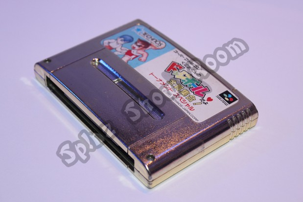 Kunio-kun no Dodgeball Tournament Gold Cartridge