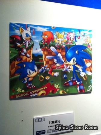 Sonic 20th Anniversary Fan-Art 1