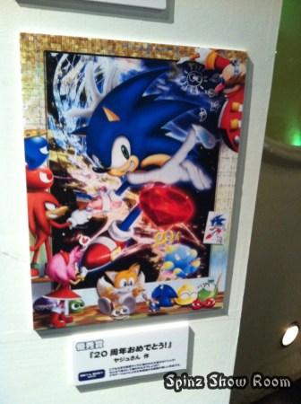 Sonic 20th Anniversary Fan-Art 2