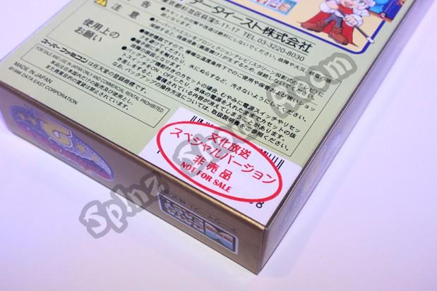 Magical Drop 2 Bunka Housou Special Version 3