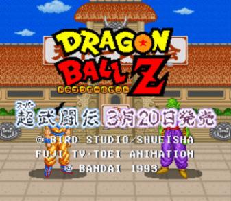 Dragon Bal Z Super Butoden 01