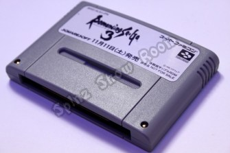 Romancing SaGa 3 Cartridge