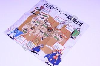 Tengai Makyo Zero Jump no Sho - Map