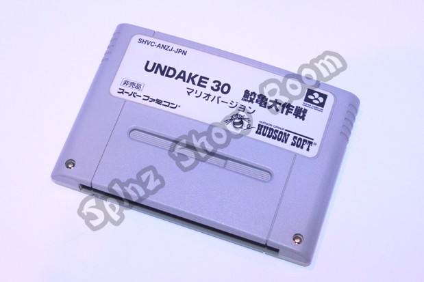 UNDAKE 30 Same Game Daisakusen Mario Version 01