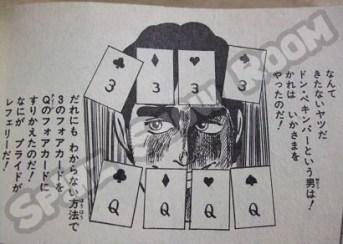Buso Poker