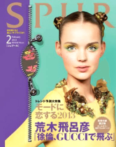 Spur Magazine Février