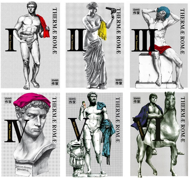 Thermae Romae Couvertures