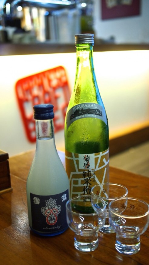 sake at jibiru