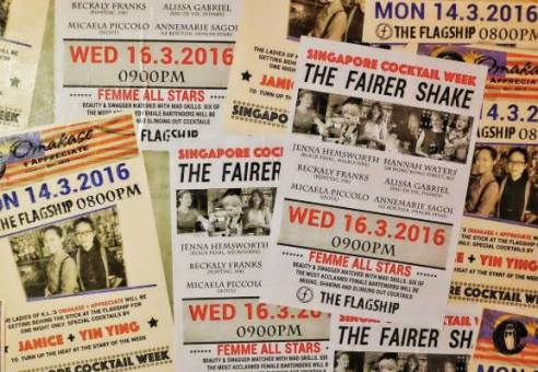 the fairer shake