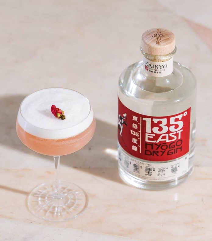 135-East-Gin-Longitude-Line Thanksgiving Cocktails 2020
