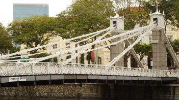 Cavenagh Bridge 3