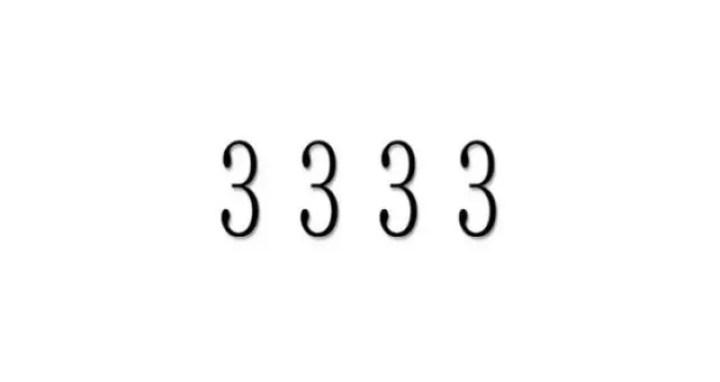 エンジェルナンバ―「3333」を見た時の重要な7の意味