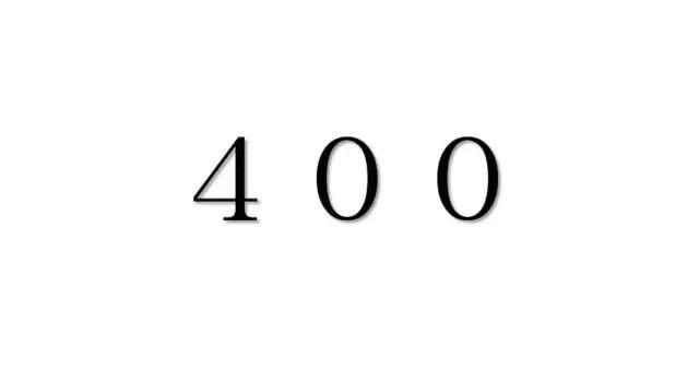 エンジェルナンバー「400」を見た時の重要な7の意味