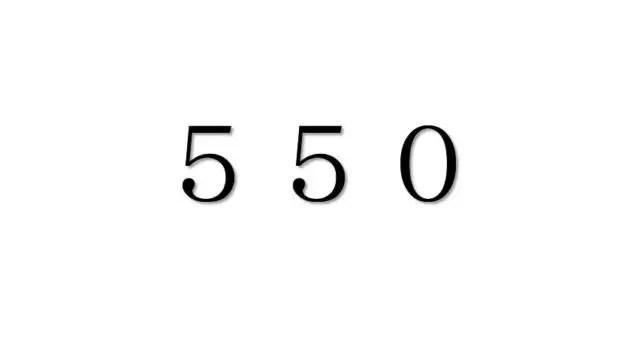 エンジェルナンバー「550」を見た時の重要な7の意味