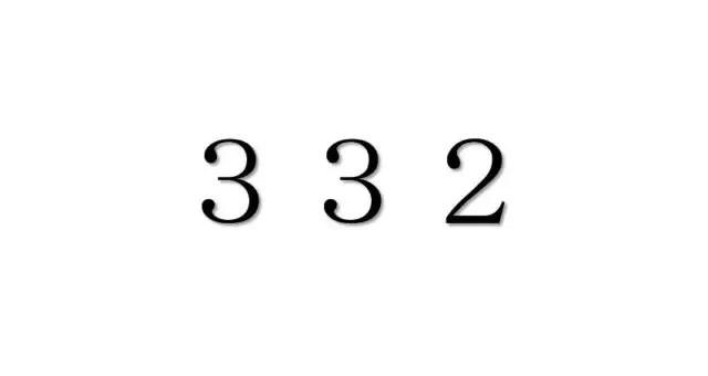 エンジェルナンバー「332」を見た時の重要な7の意味