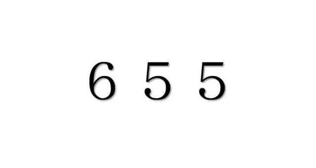 エンジェルナンバー「655」を見た時の重要な7の意味