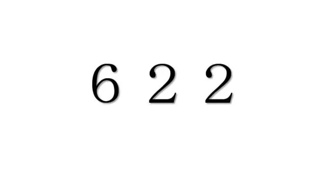 エンジェルナンバー「622」を見た時の重要な7の意味