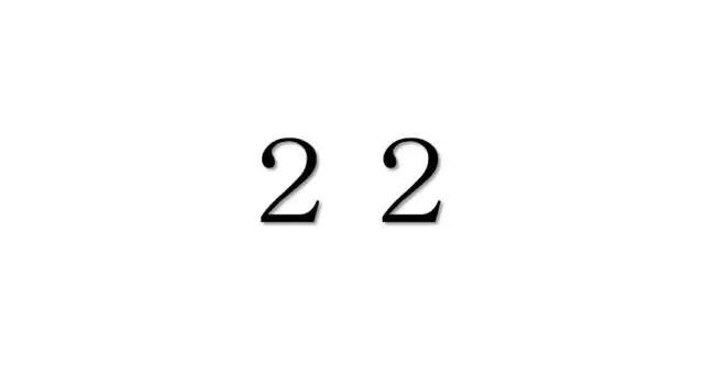 ゾロ目のエンジェルナンバー「22」の重要な意味を解説