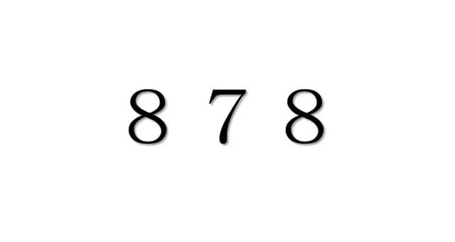 エンジェルナンバー「878」を見た時の重要な7の意味