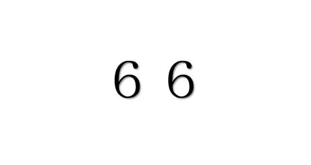 ゾロ目のエンジェルナンバー「66」の重要な意味を解説