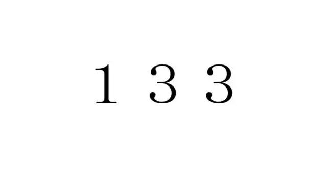 エンジェルナンバー「133」を見た時の重要な7の意味