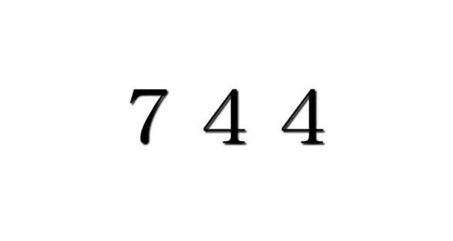 エンジェルナンバー「744」を見た時の重要な7の意味