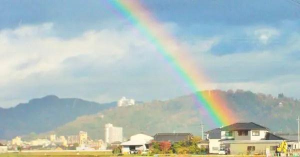 虹 狐の嫁入り 天気雨