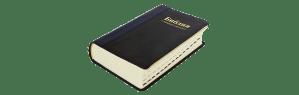 Книга Иисуса Навина 1:8-9 Рубрика «БИБЛИЯ НА СЕГОДНЯ»