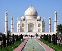 200px-Taj_Mahal_in_March_2004
